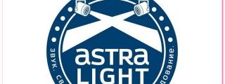 Студия «AstraLight»